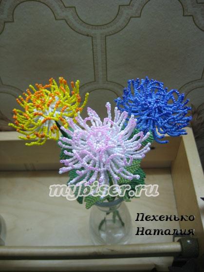 Хризантемы (бисер)