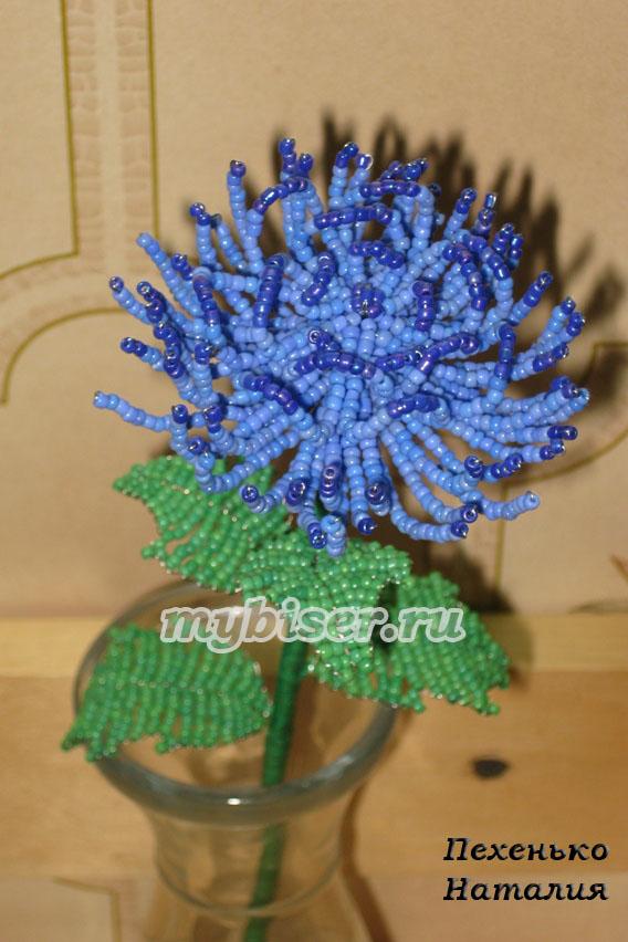 Хризантема синяя (бисер)