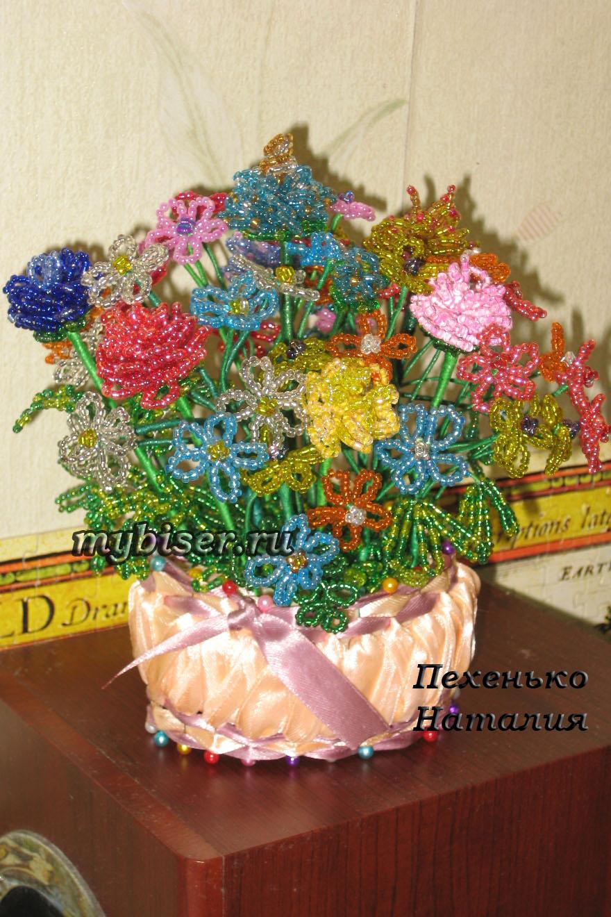Корзиночка полевых цветов (бисер)