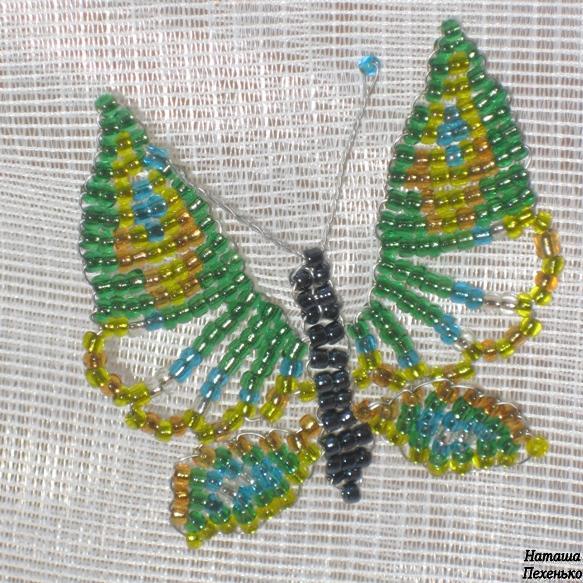 Цветы деревья бабочки и стрекозы