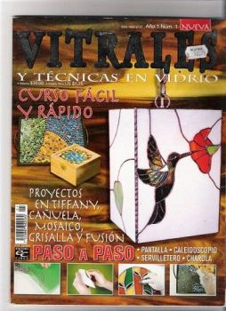 Журнал Vitrales